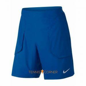 Nike Court Flex Ace Shorts Wimbledon-0